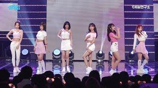 [예능연구소 직캠] 에이핑크 콕콕 @쇼!음악중심_20170701 KOK KOK Apink in 4K