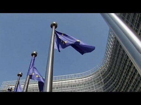 Κατηγορίες σε βάρος τριών τραπεζών απηύθυνε η ευρωπαϊκή επιτροπή - economy