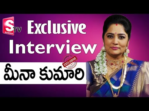 Serial Actress Meena Kumari Exclusive Full Interview | Suman Tv