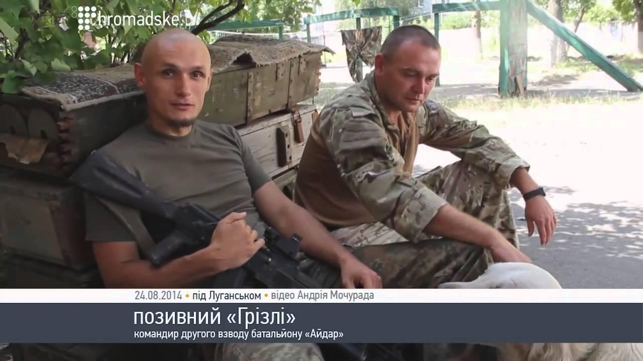 """Два года назад погибли бойцы """"Айдара"""" и 80-й бригады, попавшие в засаду на Луганщине - Цензор.НЕТ 9045"""