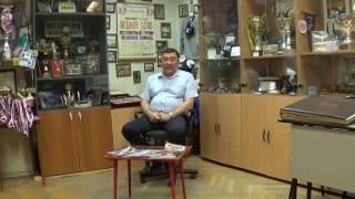 Интервью Герасимов С.Я.