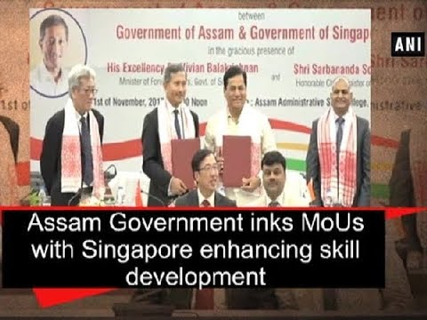 Assam Government inks MoUs with Singapore enhancing skill development - Assam News