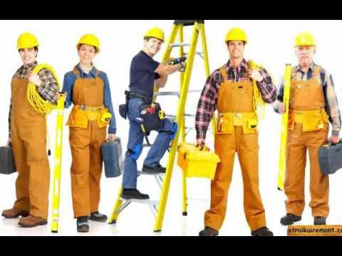 Видео Рабочие по ремонту и обслуживанию