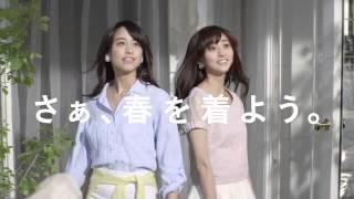 山本美月(やまもとみづき)、堀田茜(ほったあかね)】出演CM CanCam5...