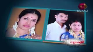 Jeevitham Sakshi 21/12/15 Host By Actress Urvashi.Full Episode