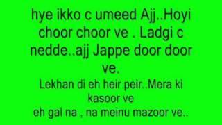 Jine mere dil lutiiya new punjabi movie coming on july 29th 2011 song name---supna singer---diljit