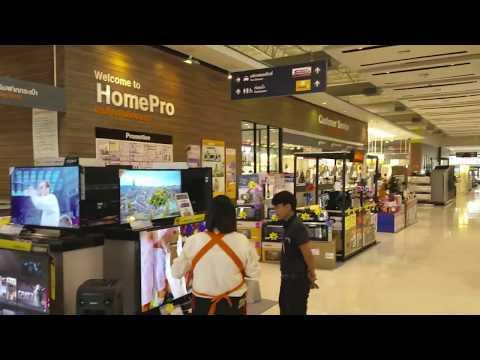 Thailand hardware store