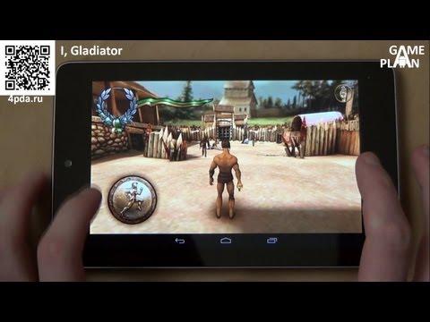 [Android] Game Plan #232 Я гладиатор!