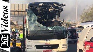 Eid Bus Crash: Here