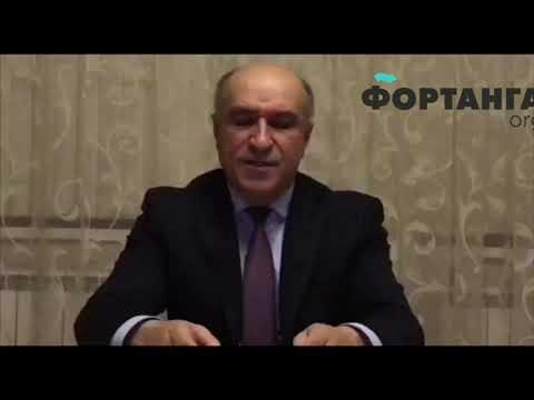 Обращение к общественности России.