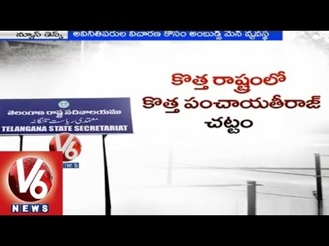 Telangana government plans to reform the Panchayat Raj Act in state