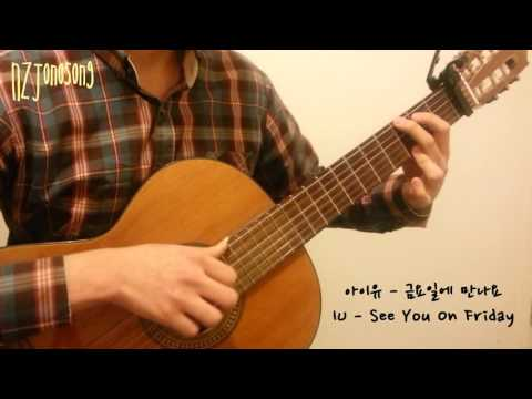 Friday/See You On Friday [IU] Fingerstyle Guitar Solo Cover