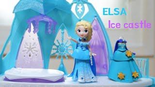 겨울왕국 엘사의 얼음성에 놀러가요 카일TV 디즈니 장난감 놀이