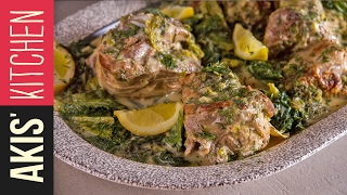 Greek Lamb Fricassee  | Akis Kitchen