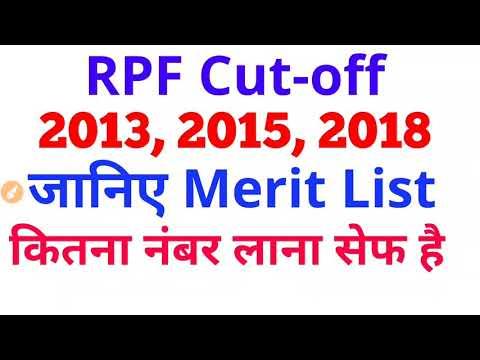 RPF Cut-Off 2013, 2015 Expected कट-ऑफ 2018/ merit list safe Marks RPF constable 2018