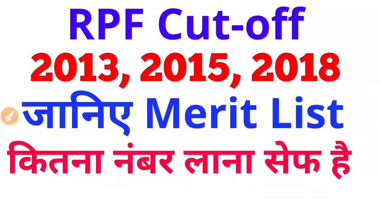 Rpf Constable Recruitment 2015 Application Form Pdf