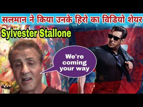 Salman Khan share Special Video o his Hero Sylvester Stallone | Race 3 Special