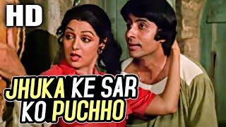 Jhuka Ke Sar Ko Puchho   Kishore Kumar, Asha Bhosle, Sapan  Satte Pe Satta Song Hema Malini, Amitabh