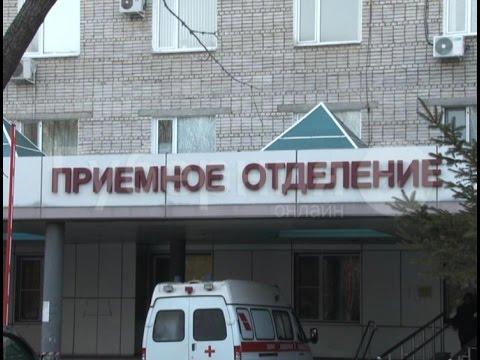 1 горбольница оренбург расписание врачей