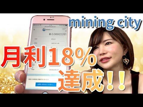 【月利18%!】里美ゆりあの初体験 part2 月利18%でビックリ!!