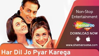 Salman Khan Scenes| Har Dil Jo Pyaar Karega | Rani Mukherjee | Preity Zinta | Bollywood Full Movie