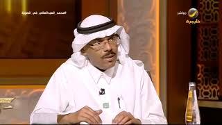 المتحدث باسم وزارة الصحة السعودية يحزن العالم الإسلامي بالحديث عن مصير موسم الحج هذا العام