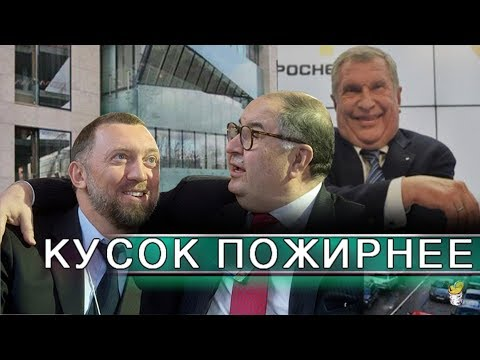 Окружение Путина уже