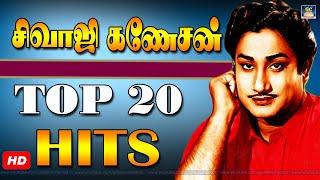 Sivaji Ganesan Top 20 Hits Tamil