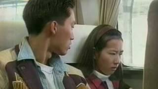 1994 平田満 佐藤友紀 毛利賢一 山田太一.