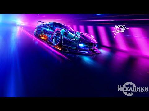 🔥Need For Speed: Heat - Deluxe Edition🔥 | Оффлайн активации от R. G. Механики