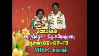 Pudukkottai Suresh wedding video