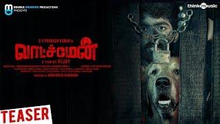 Watchman Official Teaser   G.V. Prakash Kumar   Suman   Vijay   Nirav Shah