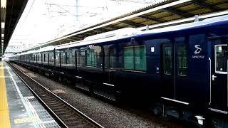 相鉄20000系20101×10試運転 さがみ野駅発着