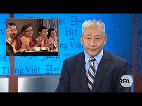 RFA Tibetan Weekly TV News 07 21 2018 Tseten Dorjee