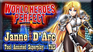 【TAS】WORLD HEROES PERFECT - JANNE