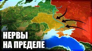 Украина и Россия готовятся к новой войне