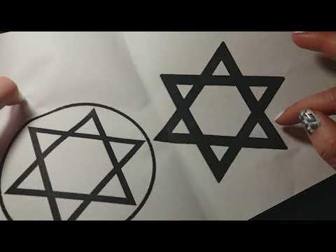 Гексаграмма. ЗВЕЗДА ДАВИДА/ПЕЧАТЬ СОЛОМОНА. ЗАЩИТА ДОМА И СЕБЯ. Борьба с сущностями с помощью знака