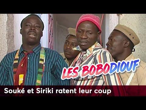 Souké et Siriki ratent leur coup - Les Bobodiouf - Saison 1 - Épisode 23