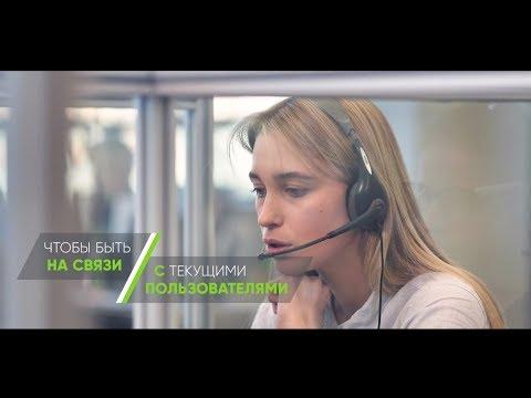 Контакт центр SkyNet Telecom в Санкт-Петербурге