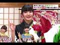 【NGT48】BS日テレ「きもの女子大集合 日本全国キモノ派宣言!!」実況まとめ!【荻…
