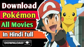 How to download pokemon all movies in Hindi | pokemon movies in Hindi download ( हिंदी मे देखे )
