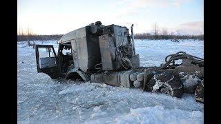 Труднопроходимые дороги Грузовики на бездорожье техника на зимнике и конец зимника #4