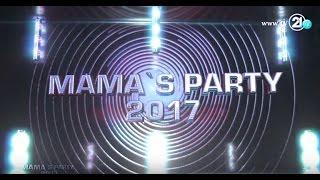 Mama's Party 2017 Yllka Kuqi