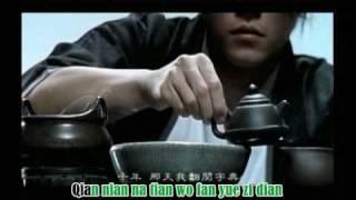 Jay Chou - The Tea Grandpa Makes (Ye Ye Pao De Cha) Sub'd