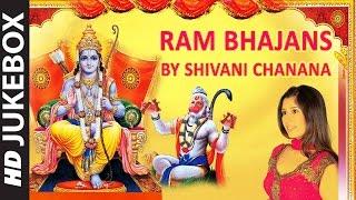 DUSSEHRA SPECIAL I RAM BHAJANS BY SHIVANI CHANANA I AUDIO SONGS JUKE BOX thumbnail