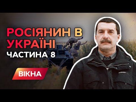 Кого в Украине
