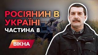 Кого в Украине называют фашистами. Правда, от которой не спрятаться | Труднощі перекладу