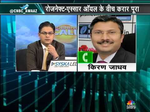 Morning Call  21 st August 2017