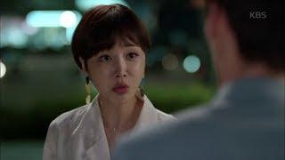 하나뿐인 내편 - 윤진이 클럽에서 정은우 에게 뺨 짝!!.20180915