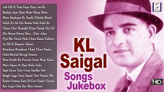 KL Saigal - Top VIntage Songs Collection - Jukebox - HD B&W